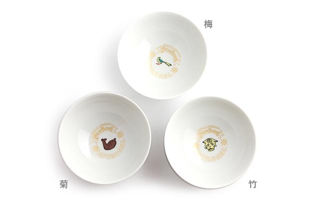 KUTANISEAL 茶碗 名入れ